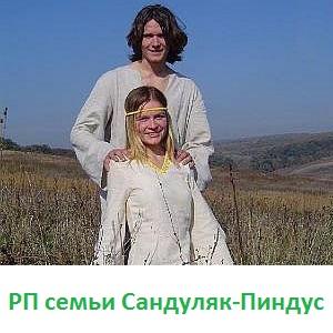 vania_lena6-315x400
